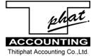 Thitiphat | ให้บริการจัดทำบัญชีและภาษีอากร